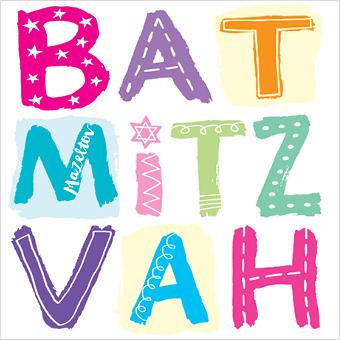 Wizo uk bat mitzvah greeting card m4hsunfo