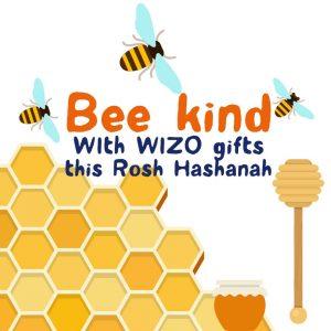 Rosh Hashanah 2021